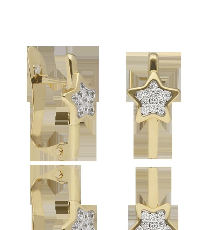 Pendientes Estrella en oro